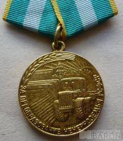 SSSR - Za znárodnění černozemě