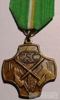 Belgie Medaile za pracovní úspěchy