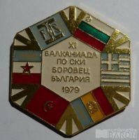 Bulharsko XI.armádní setkání