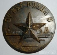 ČSSR medaile LM 1948-68