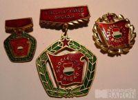 Maďarsko brigáda soc.práce - 3 kusy