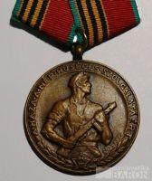 Maďarsko medaile LM