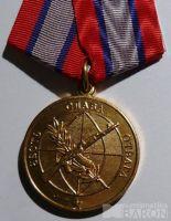Rusko medaile veteránů války