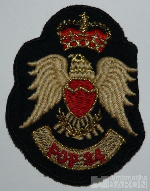 Srbsko vojenská nášivka