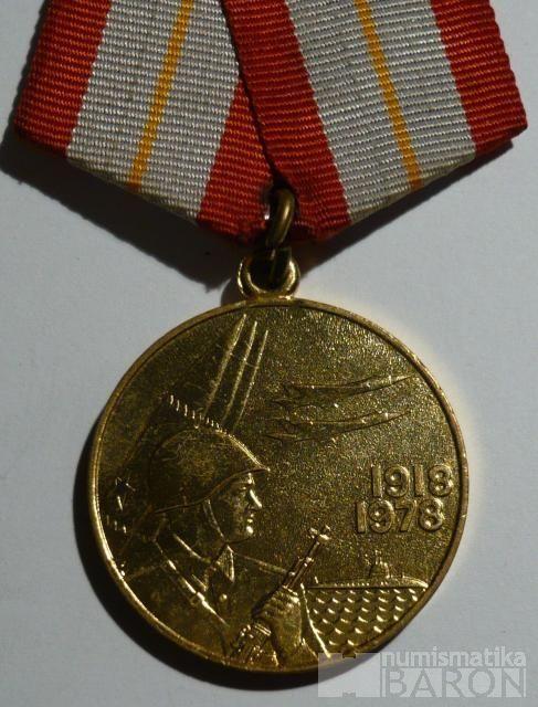 SSSR 60 let ozbrojených sil