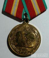 SSSR 70 let ozbrojených sil