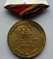 SSSR - 30 let vítězství