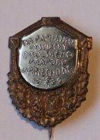 ČSR - Orelský prapor v Priechodě 1922
