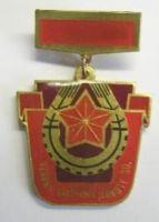 ČSSR - VP - jednotky SO