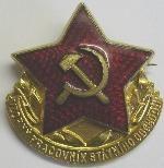 ČSSR - Vzorný pracovník stát. obchodu