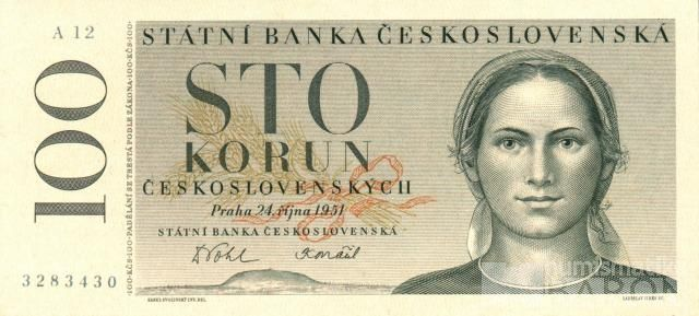 KOPIE 100Kč/1951-Anna Proletářka/, stav UNC