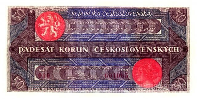 KOPIE 50Kč/1922/, stav UNC