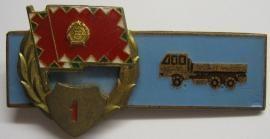 Maďarsko - vzorný vojen. řidič
