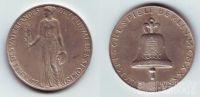 Medaile OH v Berlíně 1936, Ag 21,75g, 36 mm, svastika+kruhy