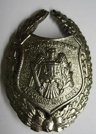 Rumunsko - vojen. politická akademie