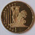 Slovensko - medaile na vstup do EU