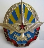 SSSR - 50 let vojen. opravár. závodů
