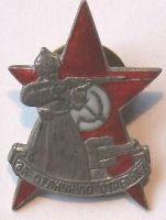 SSSR - za hrdinskou střelbu