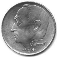 100 Kčs(1981-O. Španiel), stav 1+/0