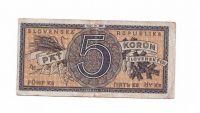 5Ks/1945/, stav 2, série H 027