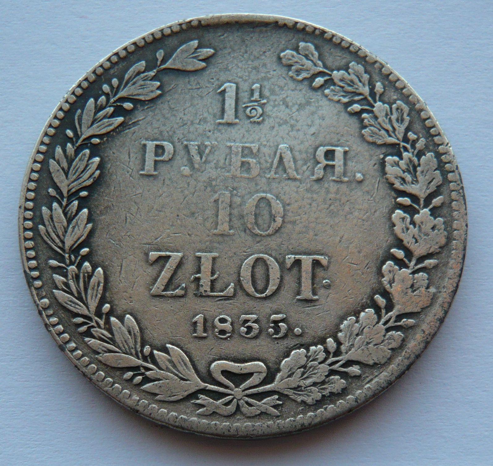 Polsko pod Ruskem 1 1/2 Rubl 1835 KOPIE