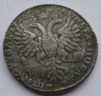 Rusko NOVORAŽBA 1 Rubl 1726 Kateřina II.