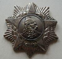 Albánie záslužná hvězda