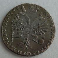 Rusko - KOPIE 1/2 Rubl 1728 Petr I.