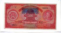 500Ks/1929-39, přetisk Slovenský Štát/, stav 3 perf. 2x SPECIMEN, série H