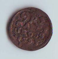 Malý Groš(1593-České Budějovice), Rudolf II.