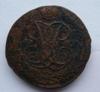Rusko 5 Kopějka 1760 Alžběta