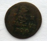 Uhry Duarius 1704 Leopold I.