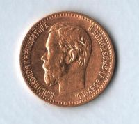 5 Rubl(1898, Rusko-Au 900-4,3g), stav 1+/1+, Mikuláš II.