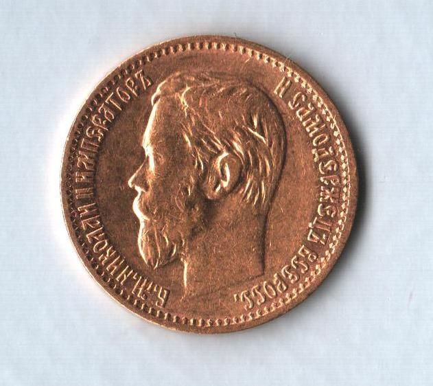8c0cd6747 5 Rubl(1898, Rusko-Au 900-4,3g), stav 1+/1+, Mikuláš II.