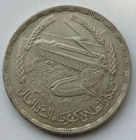 Egypt 1 Pounds, přehrada 1968 Ag