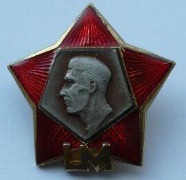 Hvězda LM - hlava dělníka