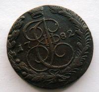 Rusko 5 Kopějka 1782 STAV