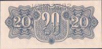 20K/1944/, stav UNC perf. SPECIMEN, série AE