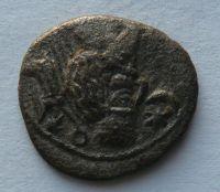 PERSIE Ag Drachma 2.stol.př.n.l. NIKÉ PHRAATACES