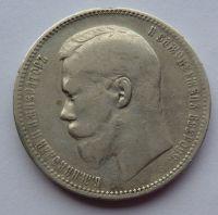 Rusko 1 Rubl 1896 Nikolaj II.