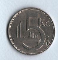 5 Kč(1927), stav 0/1+ dr.hr., vzácná R!