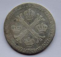 Rakousko 1/2 Tolar křížový 1763 Marie Terezie