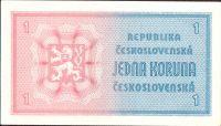 1Kčs/1946-bl/, stav UNC, NEVYDANÁ