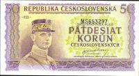 50Kčs/1945-bl/, stav UNC, série MS, posunutý tisk série