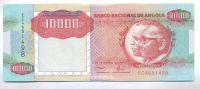 Angola, 10000 kwanzas