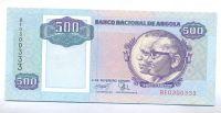 Angola, 500 kwanzas, 1991