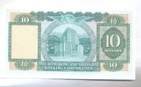 Hong Kong, 10 dollar, 1983