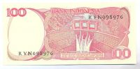 Indonésie, 100 rupií, 1984