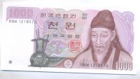 Jižní Korea, 1000 won - fialová