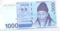 Jižní Korea, 1000 won - modrá